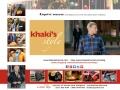 khaki-65-summer2013-styles-ads-r5